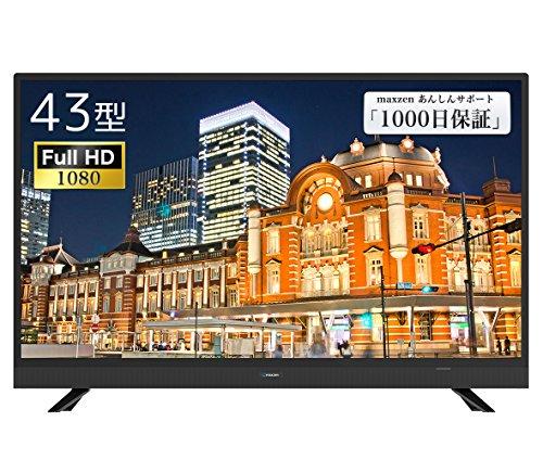 maxzen J43SK03 [43V型 地上・BS・110度CSデジタルフルハイビジョン液晶テレビ]