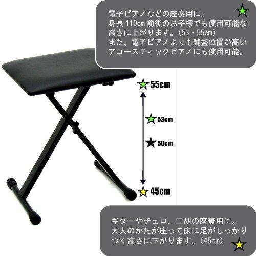 KC-01 ピアノ/キーボードイス  4段階高さ調節可