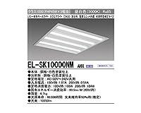 三菱電機LED照明器具 LED一体形ベースライト(一般用途) スクエアライト[EL-SK10000NM AHX ]