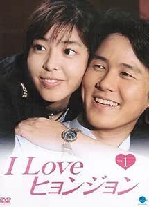 I Love ヒョンジョン マーケットプレイスDVDセット 全8巻 第1話~第16話[最終]セット [レンタル落ち]