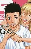 Gメン 18 (少年チャンピオン・コミックス)