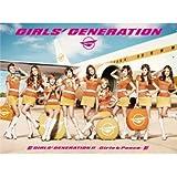 GIRLS' GENERATION II ~Girls & Peace~(初回限定盤)(CD+DVD)