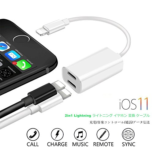 【IOS 11 対応】iPhone X/...