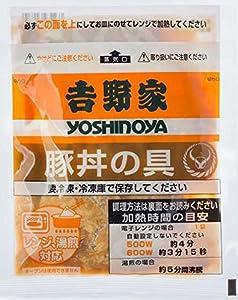 吉野家 冷凍 豚丼の具 12食セット