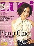 LUCi (ルーシィ) 2008年 01月号 [雑誌]