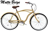 21Technology 26インチ ビーチクルーザー 自転車 (BC マットベージュ)