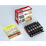 CANON インクタンク BCI-381(BK/C/M/Y/GY)+BCI-380/6MP 6色マルチパック 国内 純正品 キヤノン PIXUS BCI-381+380/6MP