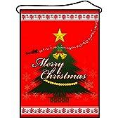店内タペストリー 4325 メリークリスマス