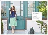 オリンパスPENスタイルブック (玄光社MOOK) 画像