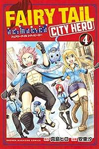 FAIRY TAIL CITY HERO(4) (マガジンポケットコミックス)