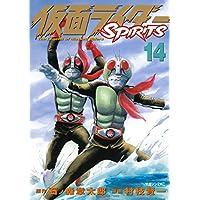仮面ライダーSPIRITS(14) (月刊少年マガジンコミックス)