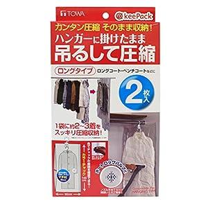東和産業 圧縮袋 KP 吊るせる衣類圧縮パック ロング 2枚入り