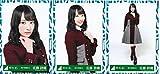 【佐藤詩織 3種コンプ】欅坂46 会場限定生写真/3rdシングルオフィシャル制服衣装