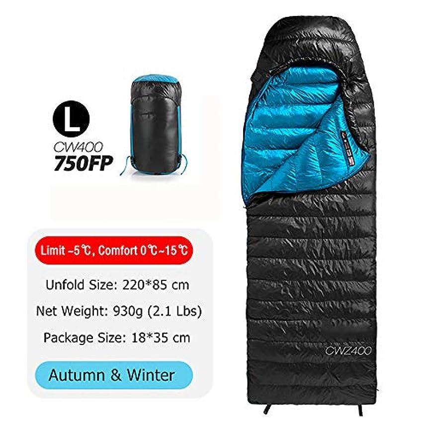 ディーラー放棄された耐える超軽量4シーズンスクエアグースダウンバックパックバッグ寒冷防水キャンプの寝袋スリーピング