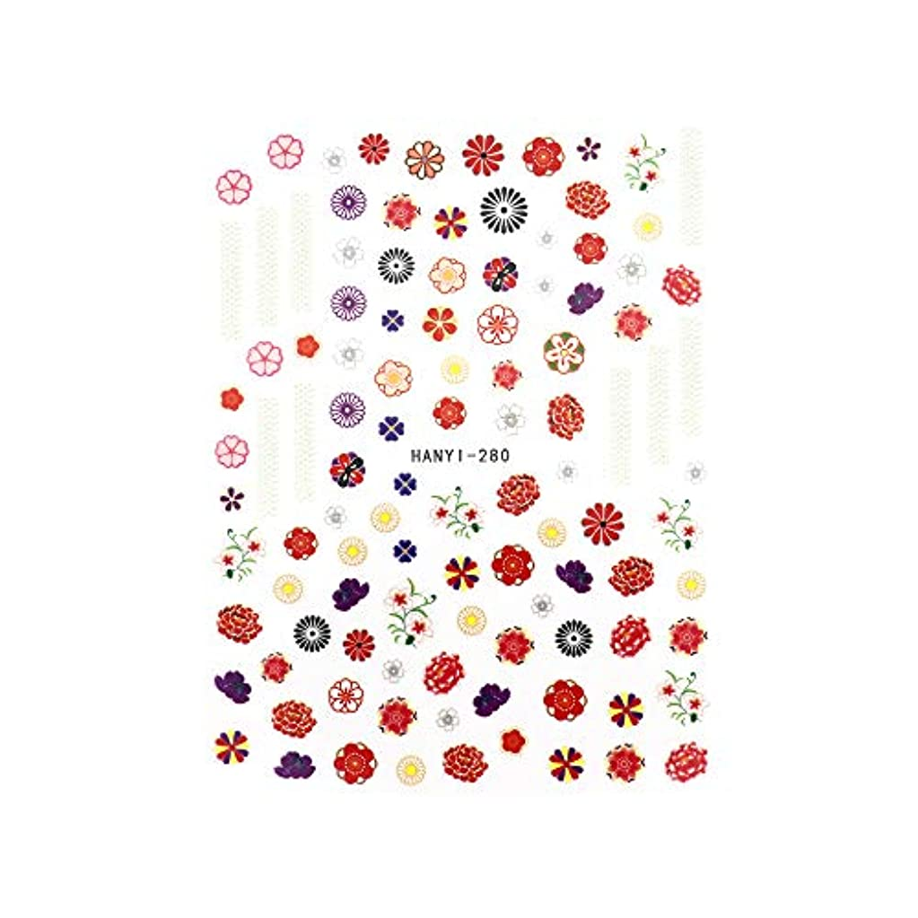支出ベイビー醸造所ネイルシール 古典和花シール【HANYI-280】古典和花シール レッドフラワーネイル 花柄 和柄ネイル 和装ネイル フラワーシール 浴衣 着物 桜 牡丹