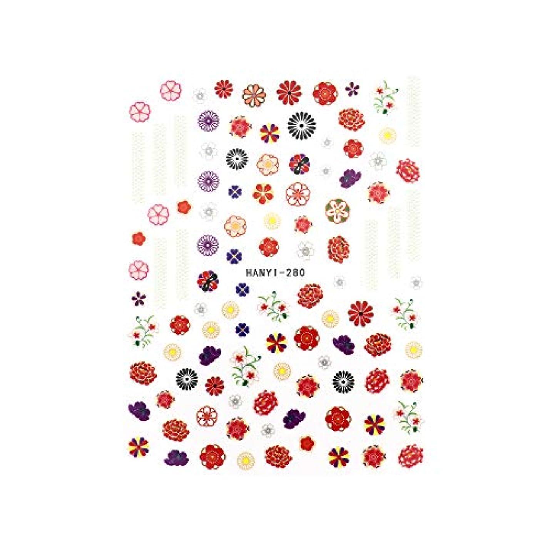 ネイルシール 古典和花シール【HANYI-280】古典和花シール レッドフラワーネイル 花柄 和柄ネイル 和装ネイル フラワーシール 浴衣 着物 桜 牡丹