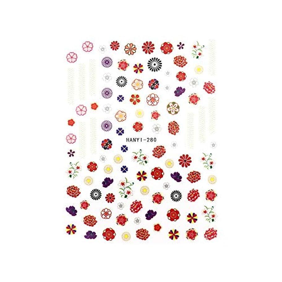 記念碑的なアマチュア母ネイルシール 古典和花シール【HANYI-280】古典和花シール レッドフラワーネイル 花柄 和柄ネイル 和装ネイル フラワーシール 浴衣 着物 桜 牡丹