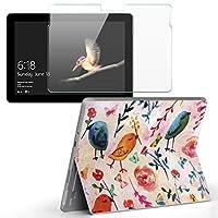 Surface go 専用スキンシール ガラスフィルム セット サーフェス go カバー ケース フィルム ステッカー アクセサリー 保護 花 フラワー 鳥 014411