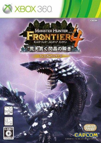 モンスターハンター フロンティア オンライン フォワード.4 プレミアムパッケージ - Xbox360