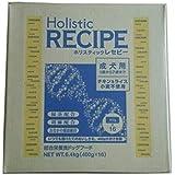 ホリスティックレセピー チキン成犬 6.4kg