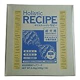 51HeGkU AJL. SL160  - 【リアル口コミ・評価】ドッグフードのホリスティックレセピーをチワワ君に食べさせてみた!