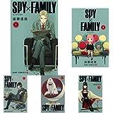 SPY×FAMILY 1-6巻 新品セット