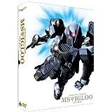 G-SELECTION 機動戦士ガンダム MSイグルー DVD-BOX