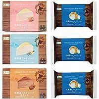 【お取り寄せグルメ】北海道ミルクレープ&シュークリームセット 5815-070041 ケーキ 甘味 デザート 北海道直送品 送料無料 のし対応可 ギフト 贈物