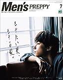 Men's PREPPY(メンズプレッピー) 2017年7月号[雑誌]