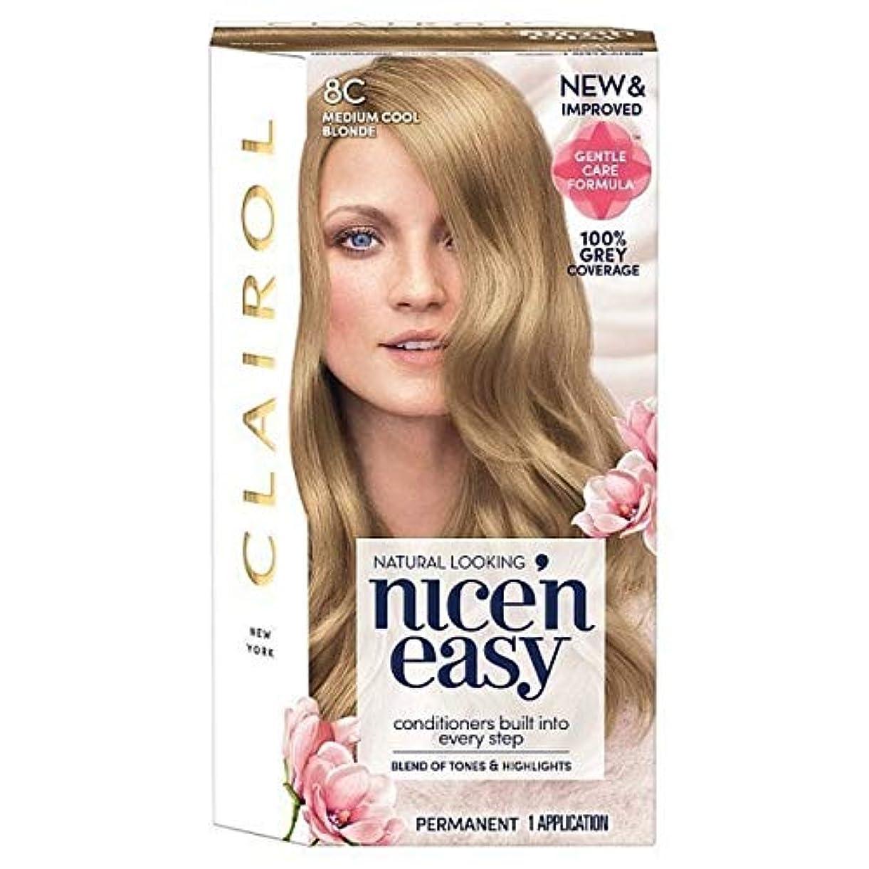 料理困った非常に[Nice'n Easy] Nice'N簡単8Cの媒体クールなブロンド - Nice'n Easy 8C Medium Cool Blonde [並行輸入品]