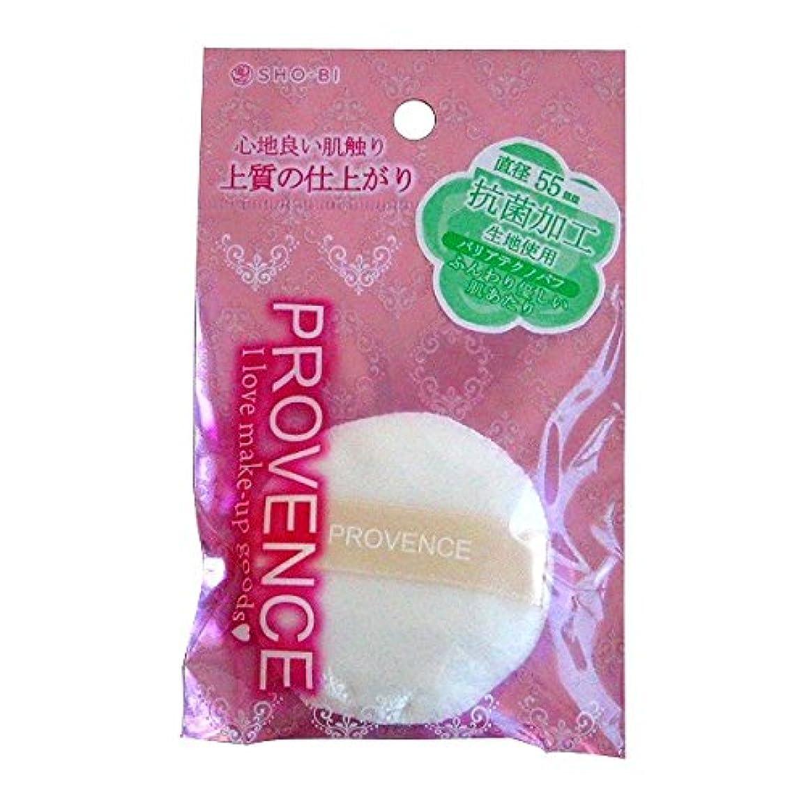 石化する蓮ぬるいPROVENCE(プロヴァンス) バリアテクノパフ SPV70153