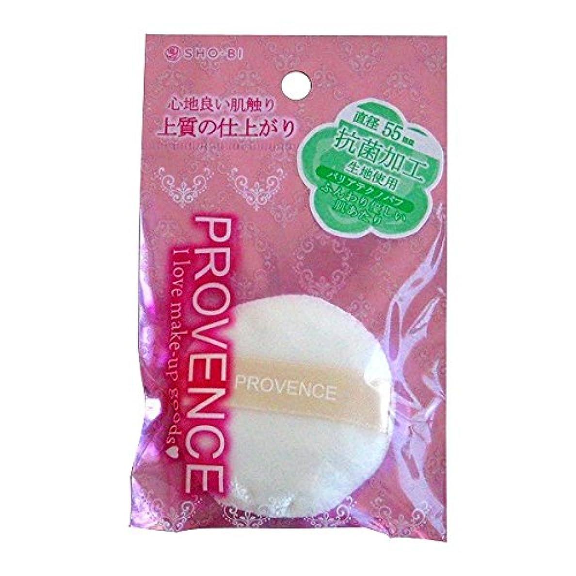 パススキャンダルフェリーPROVENCE(プロヴァンス) バリアテクノパフ SPV70153