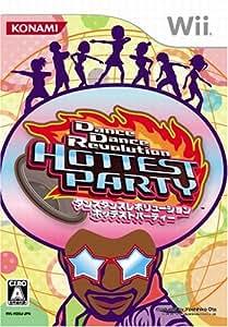 ダンス ダンス レボリューション ホッテスト パーティー(ソフト単品)