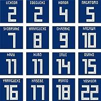 【ネーム&ナンバー入り】adidas サッカー日本代表 2018 ホーム レプリカ ユニフォーム 半袖 CV5638/N&N