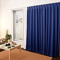 NICETOWN 遮光カーテン 2枚セット UVカット断熱 防寒 省エネ 高級感のある生地 リビングルーム 幅100cm丈178cm ローヤルブルー
