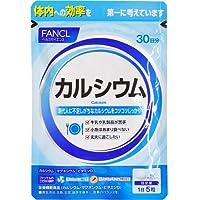 ファンケルFANCL カルシウム 約30日分(150粒)