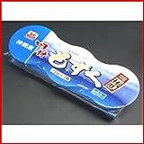 中川食品 冷蔵 味付もずく 三杯酢 70g×3個 沖縄県産