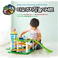 Tayo parking lot Play set