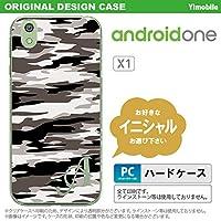 X1 スマホケース androidone ケース アンドロイドワン イニシャル 迷彩B グレーA nk-x1-1160ini W
