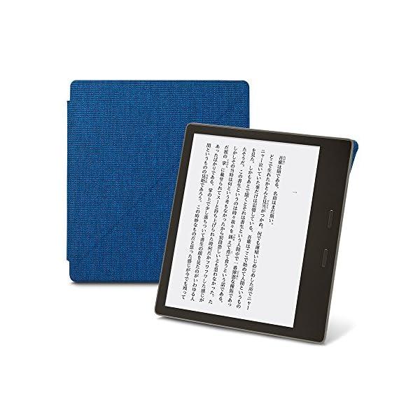 Amazon Kindle Oasis (New...の商品画像