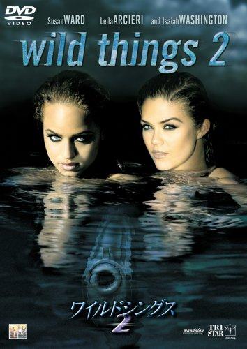 ワイルドシングス2 [DVD]の詳細を見る