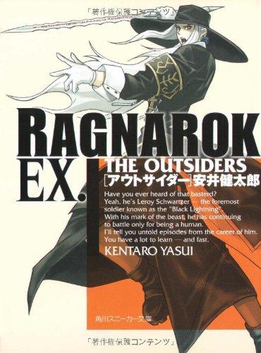 ラグナロクEX.―THE OUTSIDERS (角川スニーカー文庫)の詳細を見る