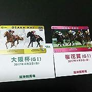 JRA ! 阪神競馬場限定!NEW大阪杯G1(オルフェーヴル&キズナ)桜花賞G1(ジュエラー)クオカードセット(各1000円分) 商!です。
