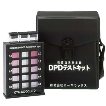 DPDテストキット 33012010