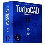 TurboCAD v19 Standard 日本語版