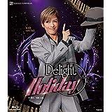 花組舞浜アンフィシアター公演 スペシャルステージ『Delight Holiday』