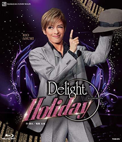 花組舞浜アンフィシアター公演 スペシャルステージ『Delight Holiday』 [Blu-ray]