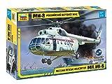 ズベズダ 1/72 ロシア MIL Mi-8 レスキューヘリ プラモデル ZV7254
