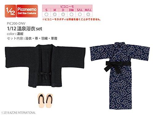 ピュアニーモ用 PNS 温泉浴衣セット 濃紺 (ドール用)