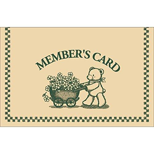 タカ印 カード 16-4911 メンバーズカード 花車ベア二つ折 50枚